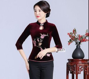 Chinese Tradition Slim Women Shirt Velvet Three Quater Sleeve Clothes Vintage Embroidery Blouse Handmade Button Tang Clothing