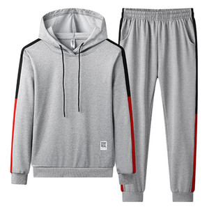 New spring and fall casual sports suit for male Korean students can be easily matched with a two-piece hoodie suit for teenagers