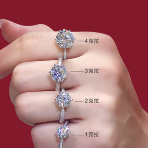 Sterling Silver S925 Moissanite Classic Six-Claw Diamond Ring Womens Ring Real Gold Diamond Wedding Ring Wedding Jewelry Pair