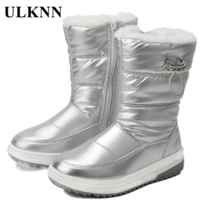 ULKNN 2020 New Winter Kids Boots For Girls Comfortable Keep Warm Snow Boots Boys Children Boots Girls Shoes Chaussure Enfant Y1125