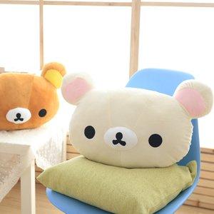 Rilakkuma White Brown Bear Pillow Soft Plush Doll Stuffed Toys Sofa Cushion Houseware Gifts Birthday Christmas Present Z1127