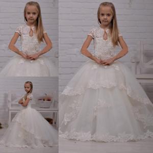 \Lace Beaded Ball Gown Flower Girls Dresses For Wedding Baby Girl Birthday Party Christmas Dresses Tulle Children Girl Kids Formal Wear