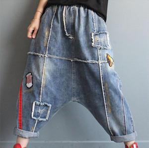 Baggy Low Crotch Denim Pants Women Patchwork jean Bloomers Boyfriend Sagging Skateboard Joggers cowboy Harem Trousers