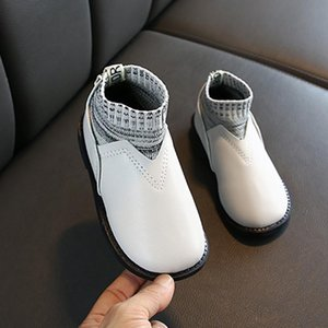 Kids Girls Boots Autumn Winter Cotton Boots 2020 Winter New Korean Children Short Knitted Leather Baby Toddler Shoes