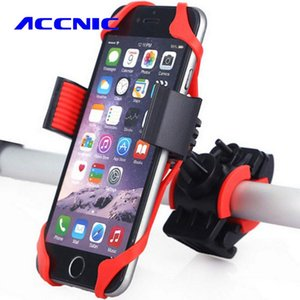 ACCNIC Universal Silicone Phone Stand Bicycle Motorcycle Handlebar Adjustable Mount Holder for GPS Bracket