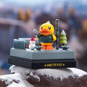 b.duck السلام النخبة mengqi tianjiangchao بطة البط الكثي دمية الدجاج تشغيل مربع الأعمى جولة جولة حقيقية