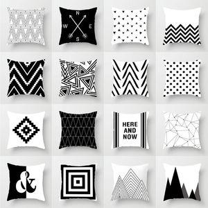 Black Geometric Arrow Wavy Dot Short Plush Printed Pillow Cushion Black and White Gray Cross Geometric Pillow DDD43