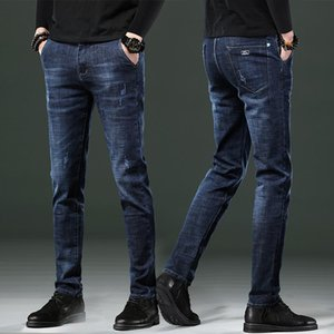 Boutique New men jeans feet han edition cultivate morality age season trousers youth elastic leisure pants, men's clothing