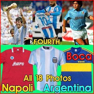 Марадона ретро наполи Четвертые футболки 1995 1981 1997 86 87 88 89 1986 1978 94 1998 06 20 21 Аргентина бока Хуниорс комплекты футболок  napoli Fourth Argentina