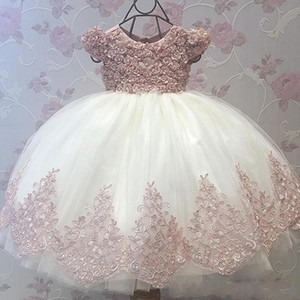 Lovely Lace Ball Gown Wedding Flower Girl Dresses 3D Appliques Little Girls Pageant Dress Short Sleeves Pearls First Communion Gowns AL7816