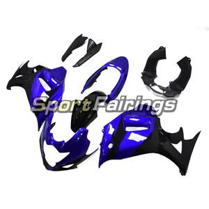 Компрессионные обтекатели ABS для Suzuki GSX650F Katana 2009 2009 2011 2011 2012 2011 2012 2013 GSX 650F 08 09 10 11 12 13 Кузов