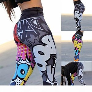 Women Yoga trousers pants Digital printing Cartoon little monster lattice Tights Female High waist dance active Leggings Skinny silm Fitness