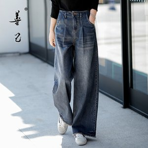 TIYIHAILEY Free Shipping 2020 New Long Pants For Women Trousers Denim Wide Leg Jeans Size 26-34 Autumn Embroidery High Quality A1112