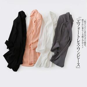 Fashion Girls Loose Chiffon Suit Blazer Women Office Wear Long Sleeve Summer Black Home Suit Plus Size Thin Ladies Blazer Xxl1