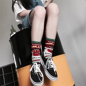 Fashion brand ins South Korea ulzzang cow box right Harajuku all cotton cartoon skateboard men and women long tube cotton socks