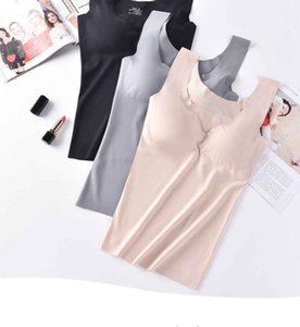 Ice Silk Tank Top Wireless Paded Lingerie Push Up Seamless Padded Vest Crop Top Tee Camisole Comfortable Sleep Cami