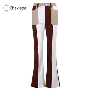 CHAXIAOA 2020 Fall Personality Women Pants Fashion Patchwork Color Casual Flare Pants Denim Jeans Girls Streetwear Trousers X371
