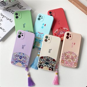 2020 Chinesische Stil Kassette Silikon Phone Case Candy Color Verschiedene Bedeutung Gilt für iPhone 12 12Pro 11 11Pro X XS XR 7/8 Plus