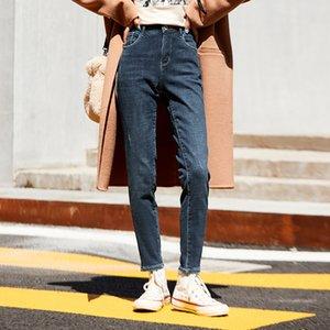Semir Kot Kadın Ince Feet 2020 Sonbahar Yeni Kırpılmış Pantolon Moda Siyah Kalem Pantolon Stretch Y1214