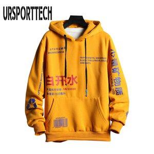 URSPORTTECH Mens Hoodies Fleece Fashion Harajuku Japanese Streetwear Hip Hop Sweatshirt Men Women Yellow Hoodie Sweatshirts Male Y1112