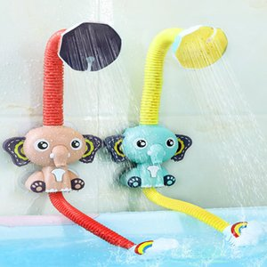 Baby Shower Head Speaker Elephant Toy Electric Sprinkler Children's Electric Bathroom Sprinkler Boy Girl
