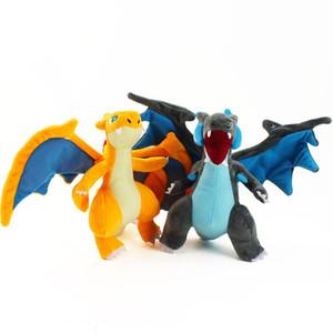 23 cm 2 estilos mega evolução xy charizard pelúcia brinquedos incêndio dragão respiração macio boneca de pelúcia crianças presente