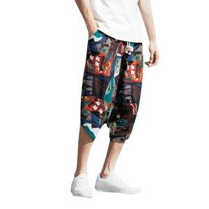Men Shorts Men's loose Short Trousers Fitness Bodybuilding Mens Brand durable Sweatpants Fitness Daily Casual Short 4xl 5XL 5.10