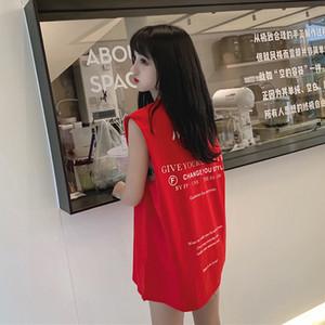 new summer loose women's Ins wear Korean vest skirt yuansuo BF wind letter basketball shirt sleeveless T-shirt cool top 2021