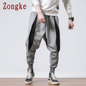 Zongke Casual Mens Pants Streetwear Harem Pants Men Clothing Joggers Men Pants Harajuku Jogger Trousers 5XL 2020 Autumn New Z1126