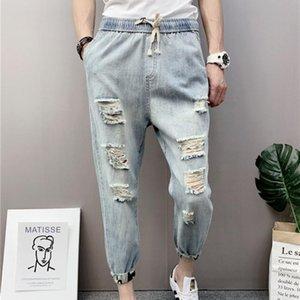Fashion 2021 cowboy leg Pants Men's Summer Loose Jeans Stretch Drawstring ripped hole Social People Small Feet Men's harem Pants