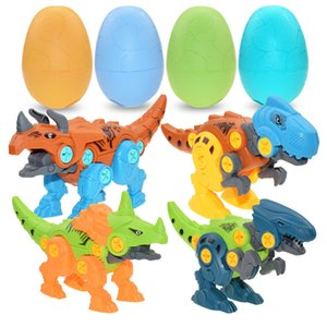 1pcs New Nut Disassembly And Assembly Dinosaur Toy Dinosaur Eggs Can Also Be Used As Decoration DIY Children's Educational Toys