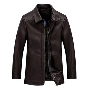 A man's wallet jacket with neck design is a man's motorcycle wallet jacket, sheepskin coat windbreaker jacket