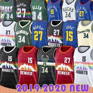 DenverNuggetsJersey Nikola Jamal Jokic Murray Giannis Ray Antetokounmpo Allen MilwaukeeDolapFormalar Erkekler 2021 Sezon
