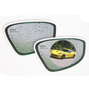 أفلام نافذة السيارة مرآة واضحة السينمائي لمكافحة الضباب سيارة مرآة الرؤية الخلفية فيلم واقية للماء المعطف ملصق سيارة
