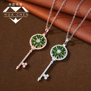 Huachen Natural Diopside S925 Silver Inlaid Key Pendant Clavicle Collana Femmina Crystal Transparent Live GT0A