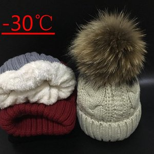 2020 Womens hats Warm Add velvet Fleece Inside Beanies Winter Hats 100% Mink Raccoon Fur Pompom Hat Female Twist pattern caps