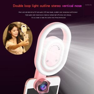 Mobile Phone Live Fill Light HD Wide Angle Macro Lens 9 Kind White Warm LED Light Mobile Beauty Self-timer Lens Face-lift Phone1