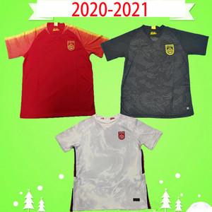 2020 2021 Jerseys de fútbol de China Equipo nacional 20 21 Hombres Inicio Red Away Thirts Blanco Thirt Black Dragon Uniforms Chinese Top Calidad