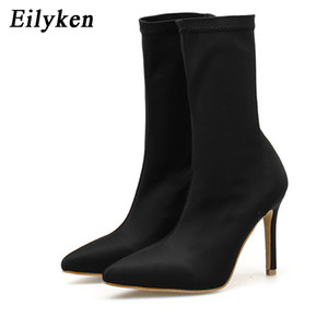 Eilyken Fashion Socks Women Boots Stretch cloth Ankle Boots Pointed toe Women Booties Women Shoes New Spring Autumn 201123