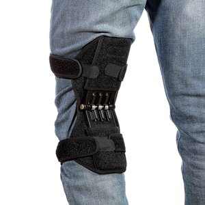 Motorcycle Protective Gears Joint Breathable Non-slip Lift Knee Pads Powerful Rebound+Ankle Support
