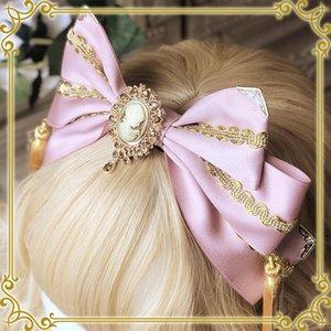 Originale fatto a mano splendida gorgeous Golden Lolita Tassel Fascia Giapponese Kimono Copricapo Capelli Accessori Capelli Archi
