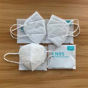 kn95 Gesichtsmaske FFP2 GB2626-2006 wasserdicht staubdicht Unabhängige dicke Verpackung Einbau-Nasenclip elastische Ohrbügel schnelles Verschiffen