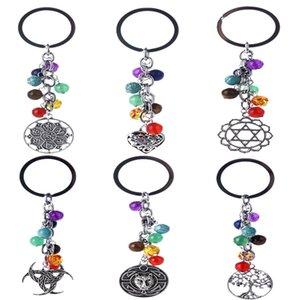 Colorful Key Buckle Chakras Yoga Owl Love Heart Shaped Keychains Energy Tree Of Life Fashion Keys Ring Accessories 2 99cm K2