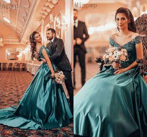 Hunter Evening Dresses Off Shoulder Lace up Back Sweep Train Appliques Beads Long Formal Women Prom Party Gowns vestidos vestiti da sera