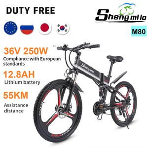 Стандарты ЕС Shengmilo News M80 250W Электрический горный велосипед 12.8AH 26 дюймов 36 В складной электрический Offo Road Bicycle City Moped E-Bike Unisex