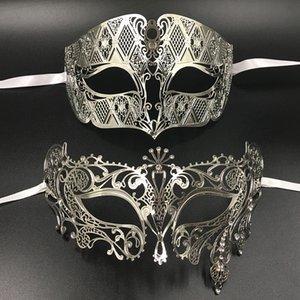 Silver Metal Filigree Hombres Mujeres Venecia Masquerade Bola Máscaras Enamoradores Oro Mardi Gras Muestra Bola Boda Pareja Partido Máscara Set Y200103