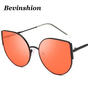 New Oversized GM Sun Glasses Trendy 2020 Metal Frame Ladies Sunglasses Cat Eye Brand Designer Cool Sexy Red Pink Black Lens