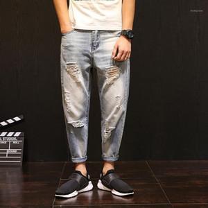Léosoxs Hommes Jeans Loose Blanchie Hole Blanchiment Poignets Décontractés Denim Solid Denim-Longueur Pantalon Dégusté Washed1