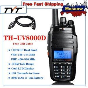 TYT TH-UV8000D 무전기 토키 듀얼 밴드 VHF 136-174MHZ UHF 400-520MHZ 핸드 헬드 햄 라디오 FM 트랜시버 양방향 라디오 1