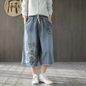 2020 Female Casual Embroidery Drawstring Wide Leg Pants Loose Denim Jeans Spring Summer New Cotton Denim Jeans